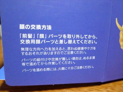 figmaの箱の注意書き