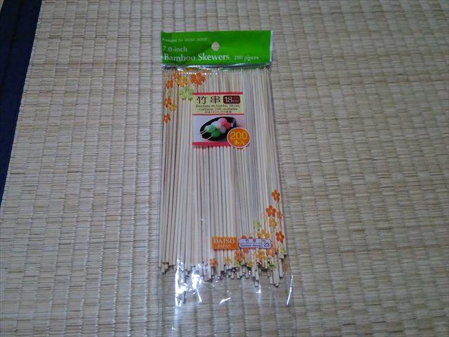 100均の竹串