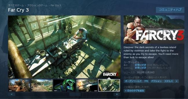 far3_R