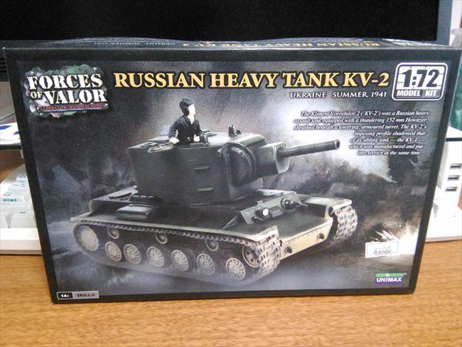 KV-2のプラモデル