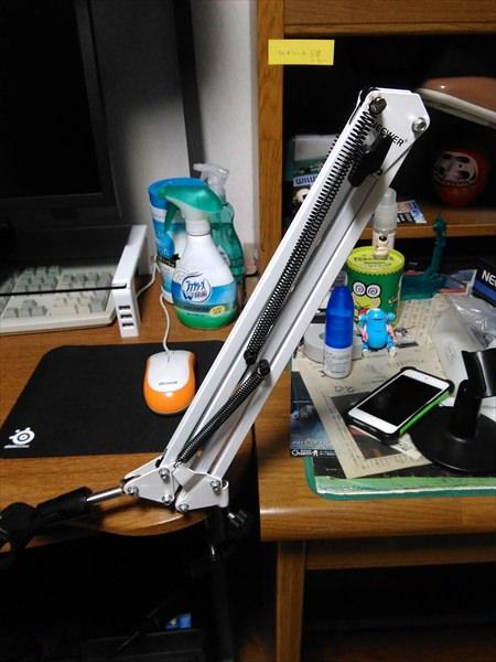 Neewer®スタジオ放送卓上アーム式マイクスタンドを折り畳んだ様子