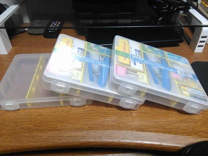 キャンドゥで買ったケースを3つ並べた様子