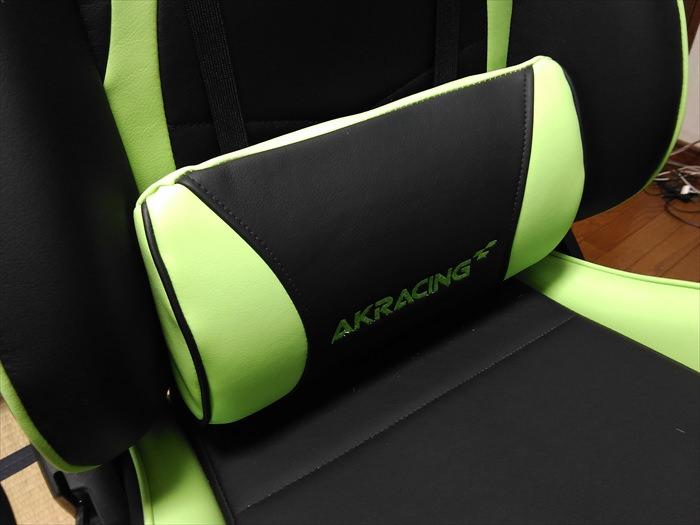 AKRACINGゲーミングチェアNITROのランバーサポート