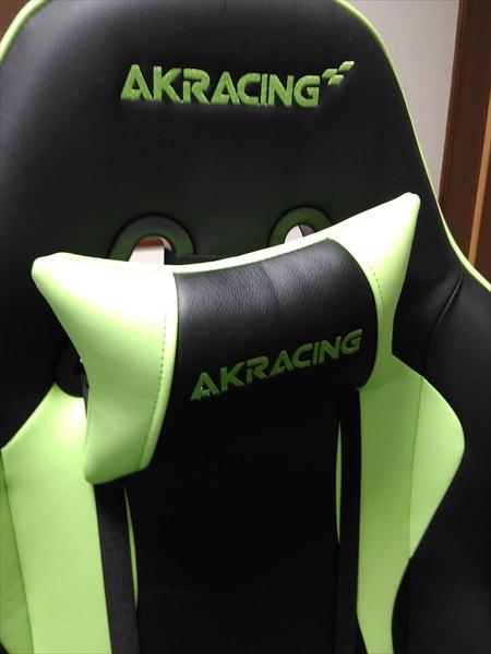 AKRACINGゲーミングチェアNITROのヘッドレスト