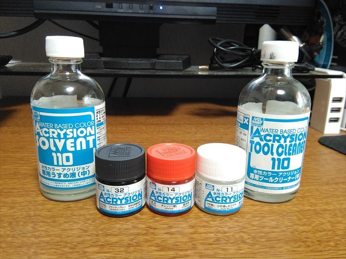 アクリジョンの塗料と薄め液とツールクリーナー