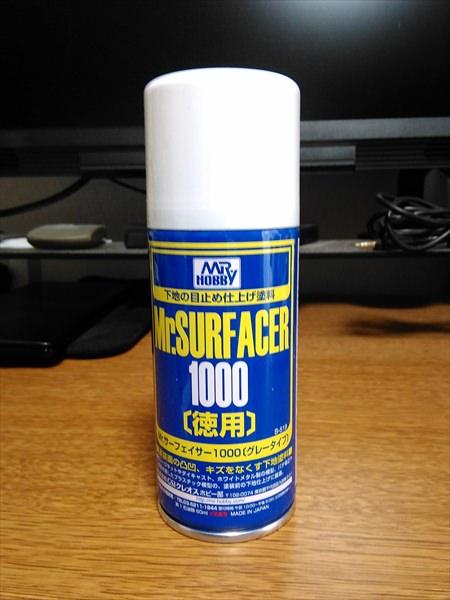 Mr.サーフェーサー1000徳用スプレー