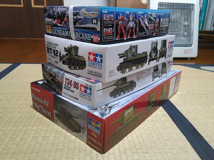 駿河屋で売ったガンプラと戦車のプラモ