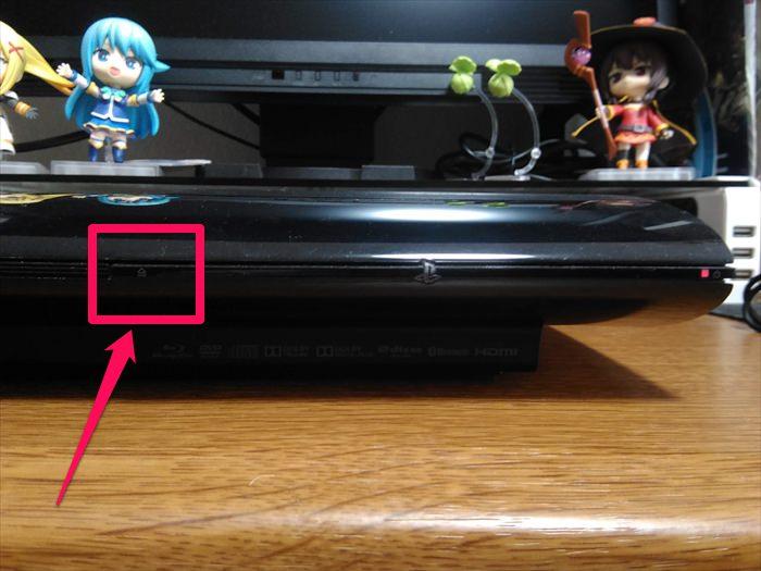 PS3本体のディスク取り出しスイッチ