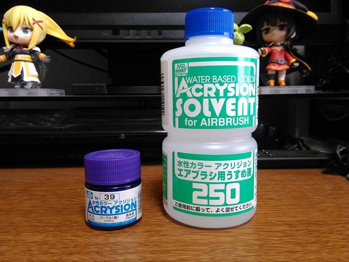 アクリジョンのパープルとエアブラシ用うすめ液