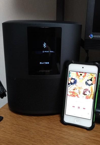 BOSE HOME SPEAKER 500からBluetooth接続で音楽を流しているところ