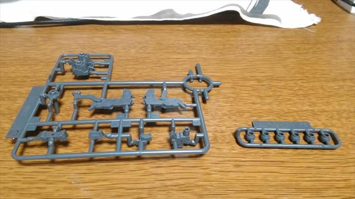 アルトレッドのランナーの武器とボールジョイント部分