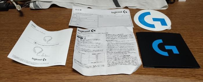 G331の保証書やマニュアル
