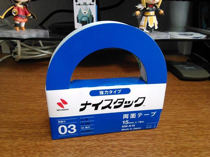 両面テープのナイスタック強力タイプ