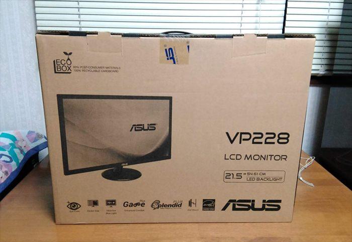 VP228HEの箱