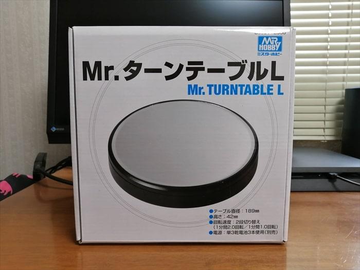 Mr.ターンテーブルLの箱
