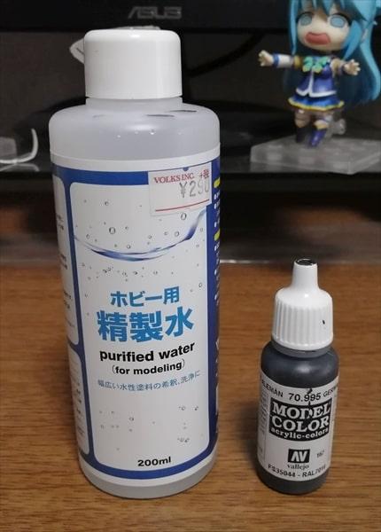 ホビー用精製水とファレフォのモデルカラー