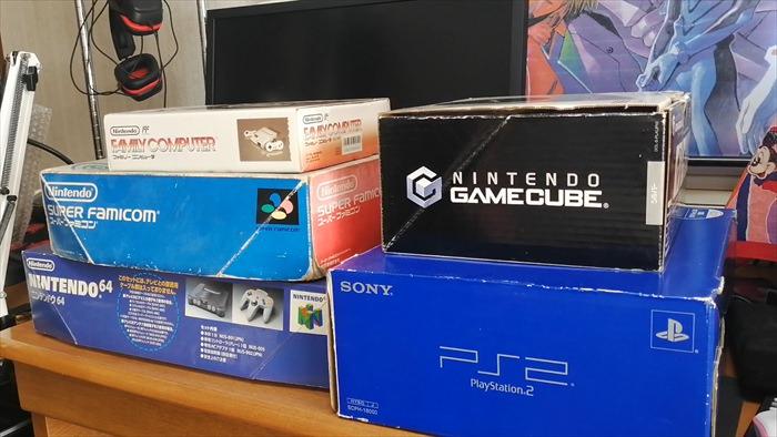 PS2とゲームキューブと64とスーファミとニューファミコン