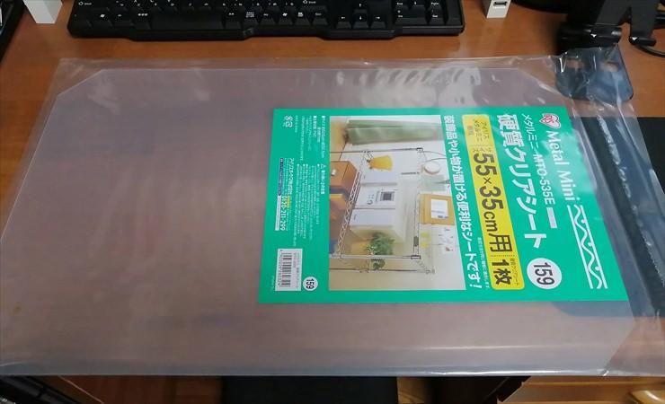机の上に置いてある硬質クリアシート