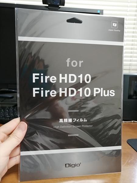 Fire HD10用の液晶保護フィルム