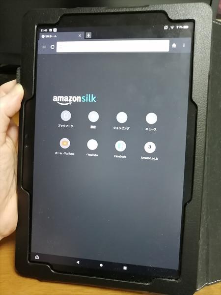 Fire HD10でAmazon独自のブラウザsilkを開いている様子