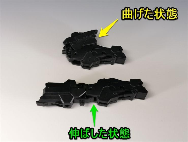 ドッグメカのパーツ2つを曲げた状態と伸ばした状態で比較してる様子